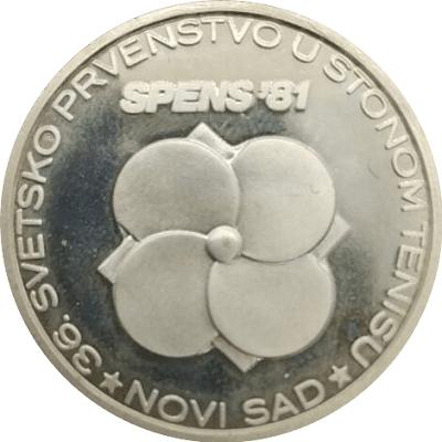 500-dinara-srebrnjak-stolni-tenis-prvenstvo-slika