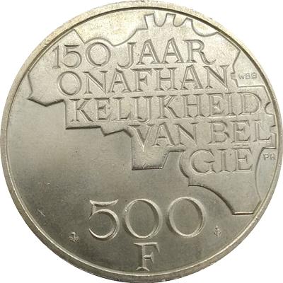 500-godina-belgijske-nezavisnosti-srebrnjak-slika