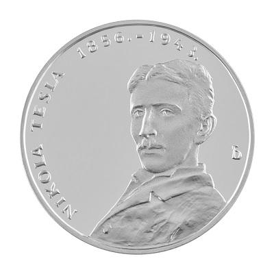 Srebrnjak-Nikola-Tesla-1