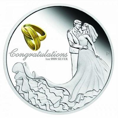 srebrnjak-vjencanje-1